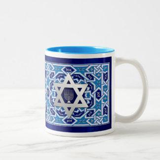 Happy Hanukkah! Star of David and Menorah Gift Mug