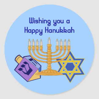 Happy Hanukkah Sticker