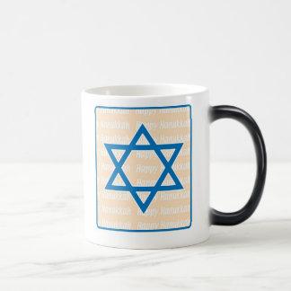Happy Hanukkah with Star of David Magic Mug