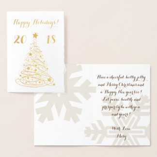 Happy Holidays elegant customizable Foil Card