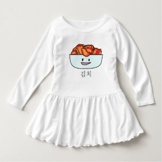 Happy Kimchi Kimchee Bowl - Happy Foods Designs Dress