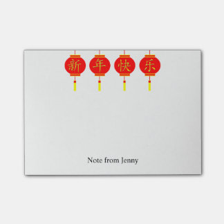 Happy Lunar Chinese New Year Lanterns name Text Post-it® Notes