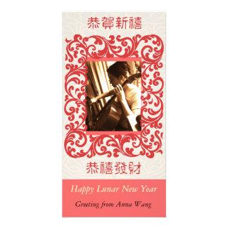 Happy Lunar New Year Photo Card