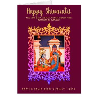 Happy Maha Shivaratri English Words Lord Shiva Card