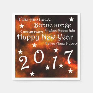 Happy new year 2017 disposable serviettes