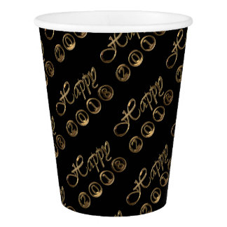 Happy New Year 2018 Elegant Black Gold Typography Paper Cup