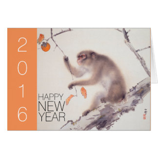 Happy New Year 2018  Japanese Painting card
