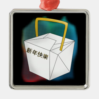 Happy New Year Food Box Silver-Colored Square Decoration