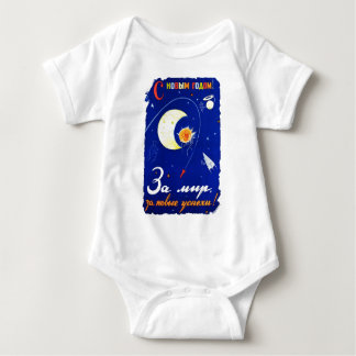 Happy New Year for Peace Baby Bodysuit