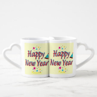 Happy New Year Message Coffee Mug Set