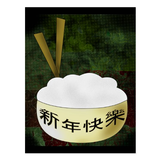 Happy New Year Rice Bowl Postcard