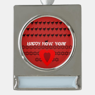 Happy New Year Silver Plated Banner Ornament