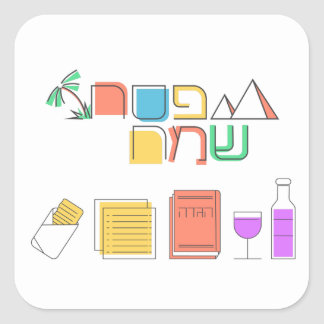 Happy Passover Square Stickers