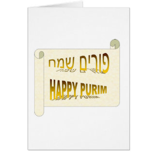 Happy Purim - Purim Sameach hebrew Card