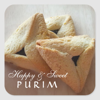 Happy Purim Sticker
