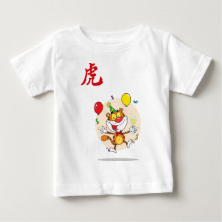 Happy Tiger In Party Baby T-Shirt