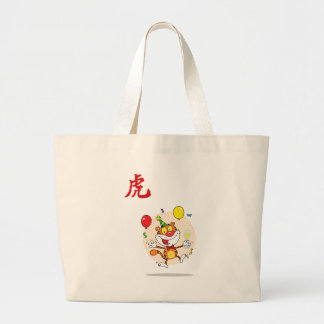 Happy Tiger In Party Tote Bags