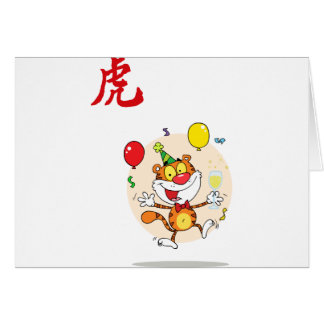 Happy Tiger In Party Greeting Card