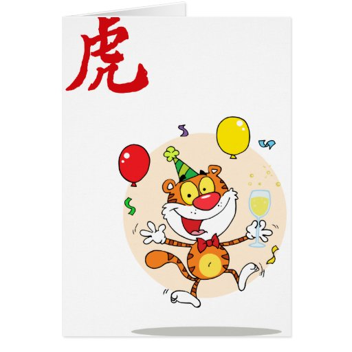 Happy Tiger In Party Card