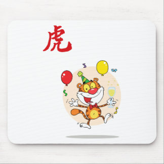 Happy Tiger In Party Mouse Pad
