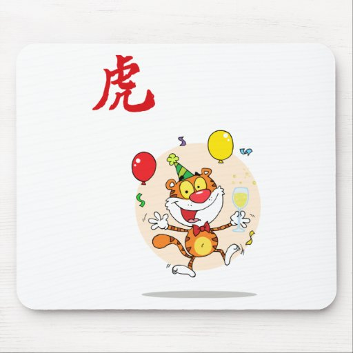 Happy Tiger In Party Mousepads