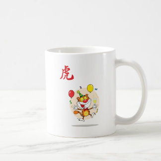 Happy Tiger In Party Classic White Coffee Mug