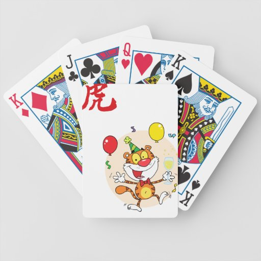 Happy Tiger In Party Bicycle Card Decks