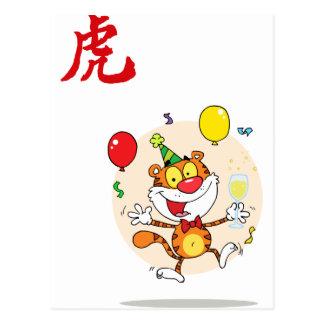 Happy Tiger In Party Postcard