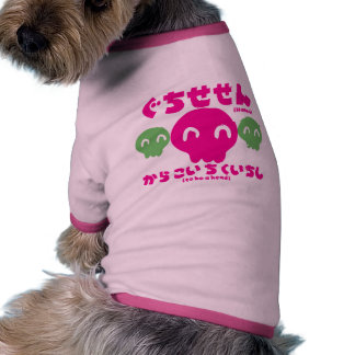 happy to be a head dog shirt