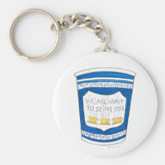 Happy to Serve You Greek Diner Coffee Cup Keychain