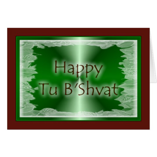 Happy Tu B'Shvat Tu bishvat Jewish holiday Jewish Card