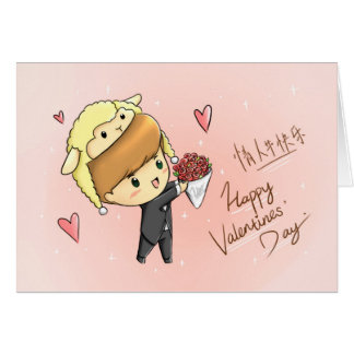 Happy Valentine's Day with HaHeeMi Design Card
