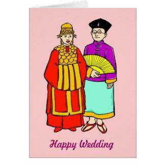 Happy wedding! card