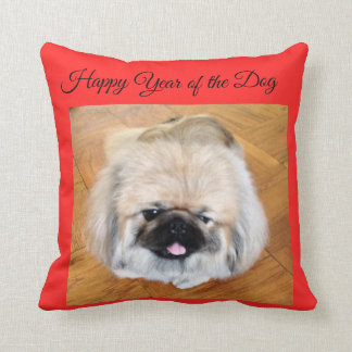 Happy Year of the Dog Pekingese red pillow