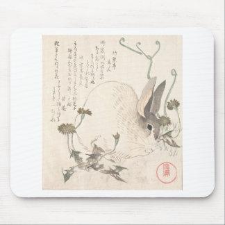 Hare and Dandelion, Kubo Shunman, Japanese Art Mouse Pad