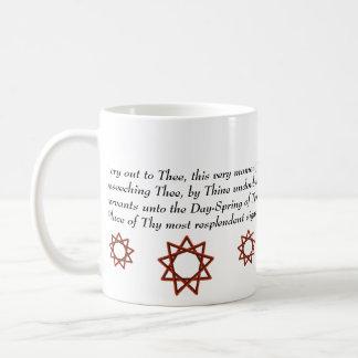 Hare Krishna, and Bahai prayer Coffee Mug