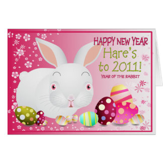 Hare's to 2011 greeting card