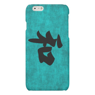 Harmony in Blue Chinese Character Painting
