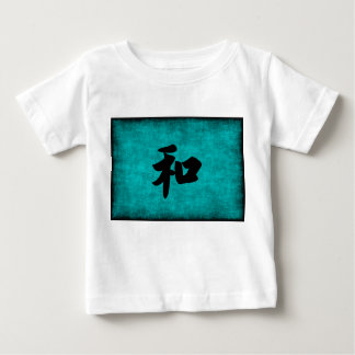 Harmony in Blue Chinese Character Painting Baby T-Shirt