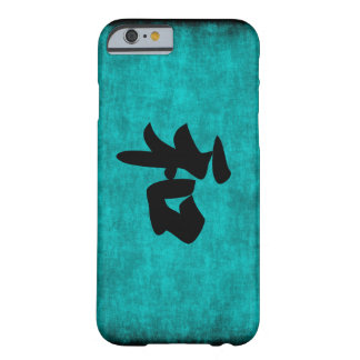 Harmony in Blue Chinese Character Painting Barely There iPhone 6 Case