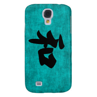 Harmony in Blue Chinese Character Painting Galaxy S4 Cases