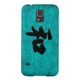Harmony in Blue Chinese Character Painting Galaxy S5 Case