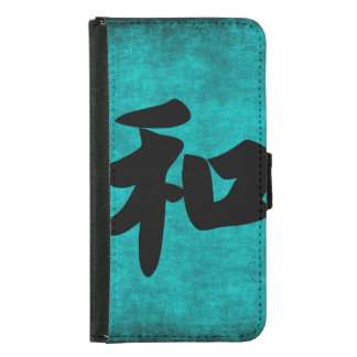 Harmony in Blue Chinese Character Painting Samsung Galaxy S5 Wallet Case