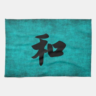 Harmony in Blue Chinese Character Painting Tea Towel