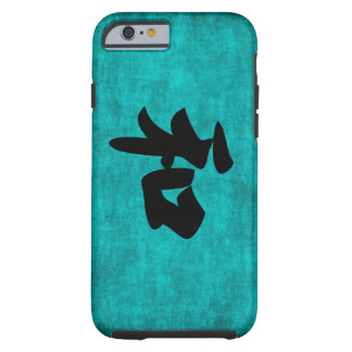 Harmony in Blue Chinese Character Painting Tough iPhone 6 Case