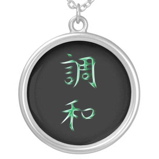 Harmony Japanese Kanji Calligraphy Symbol Jewelry