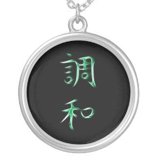 Harmony Japanese Kanji Calligraphy Symbol Round Pendant Necklace
