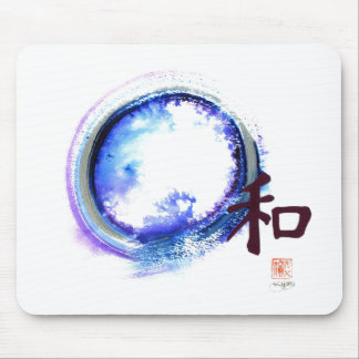 Harmony just out of reach mouse pad