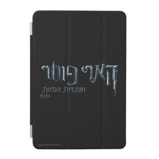 Harry Potter Hebrew iPad Mini Cover