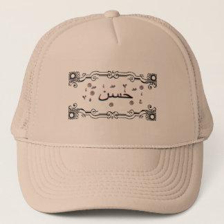 Hassan Hasan arabic names Trucker Hat